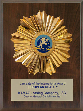 Награда European Quality - QuLabores periunt honores
